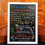 Постер на холсте учителю младших классов (черный фон), фото 2