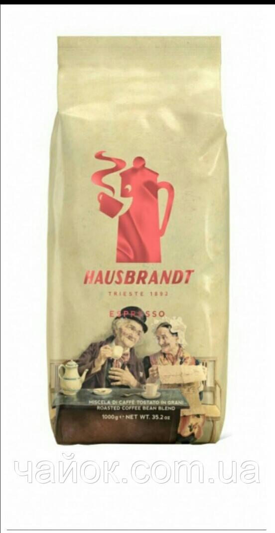 Кофе HAUSBRANDT Espresso 1 кг