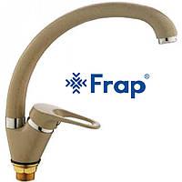 Кухонный однорычажный смеситель из латуни с высоким изливом - Frap F4113-9
