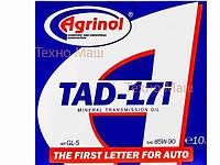 Трансмиссионное масло Agrinol TAD-17i (ТАД-17и)