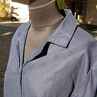 Розпродаж: Халат жіночий темно-синій