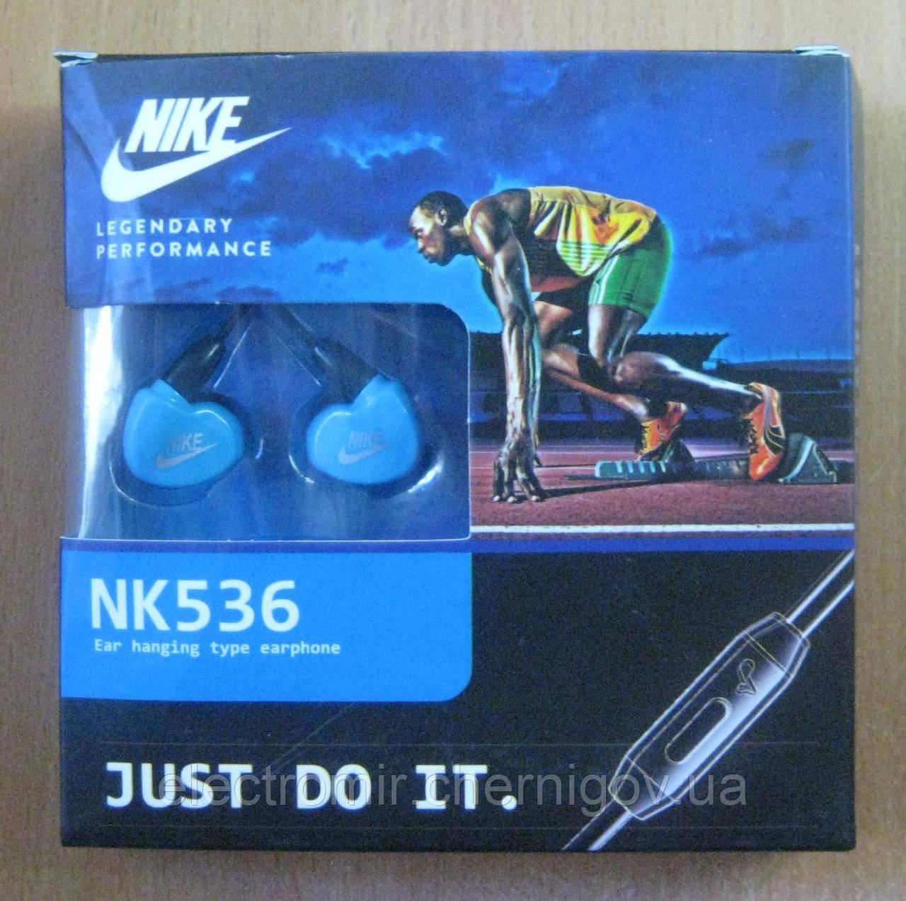 Наушники вакуумные спортивные Nike NK-536 (голубые)