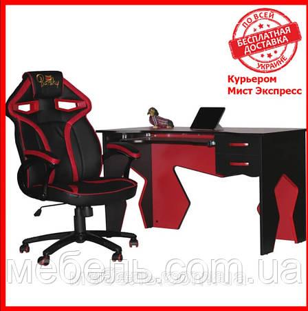 Компьютерный стол со стулом Barsky HG-02/SD-08 Homework Red, ученическая станция, фото 2