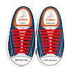 Силиконовые шнурки Красные, фото 2
