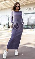 Женское стильное облегающее макси платье с разрезом, фото 1