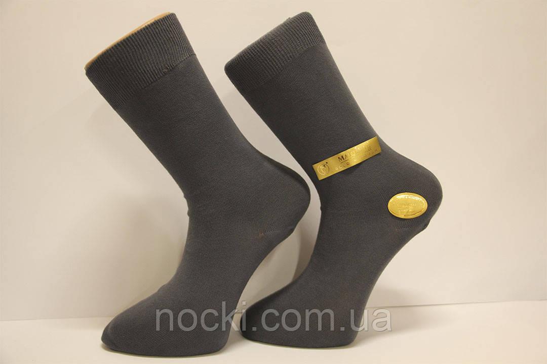 Мужские носки высокие стрейчевые демисезонные МАРЖИНАЛ 40-45 светло серый