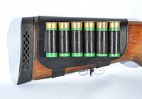 Патронташ на приклад на 6 патронов кожаный черный, для 12 калибра