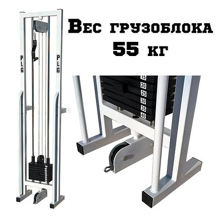 Тренажер одиночная блочная стойка 55 кг (тренажер Бубновского), фото 2