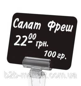 Грифельна табличка для надписів, колір Чорний / крейдовий цінник