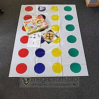 Игра для компании Твистер 1450х1100 мм для детей взрослых настольная напольная twister