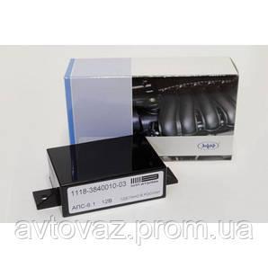 Іммобілайзер АПС-6.1 ВАЗ 2110, 2111, 2112, Калина, Пріора, Нива Шевроле ІТЕЛМА