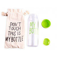 Пляшечка My Bottle з салатовою кришкою - Баночка
