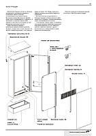 Монтажная панель МПС 106