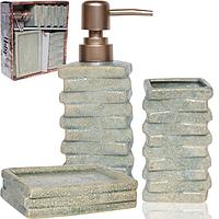 887-11-01 Набор аксессуаров для ванной комнаты Атлантида 3 предмета