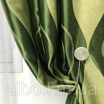 Готові штори велюр Блекаут 150x270 cm (2 шт) ALBO Зелені (SH-209-15)