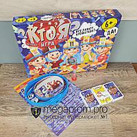 Настольная игра Кто я? викторина с карточками детская большая danko toys данко тойс для детей всей семьи