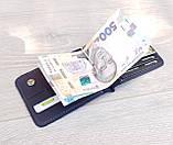 Кожаный зажим для денег GS синего цвета, фото 2