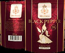 Mr.Rich Black Pepper Ground