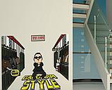 3D Наклейка на стену виниловая GangNam 75х80см., фото 4