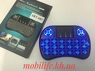 Бездротова клавіатура з тачпадом і підсвічуванням, міні пульт (аэромышь) для Smart TV, MINI KEYBOARD I8 LED