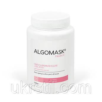Альгинатная маска омолаживающая Algomask