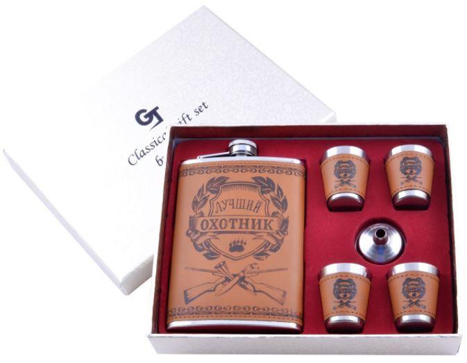 Подарочный набор с флягой для мужчин Лучший Охотник (Кожа) 6х1 №TZ-07-3