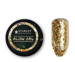 Глиттер-гель для дизайна ногтей Starlet Professional Glow Gel , №05