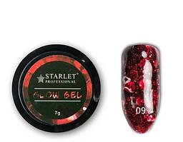 Глиттер-гель для дизайна ногтей Starlet Professional Glow Gel , №09