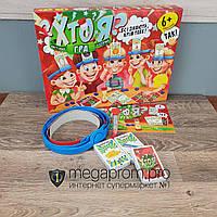 Дитяча настільна гра Хто Я? вікторина велика картинки для дітей та дорослих данко тойс danko toys