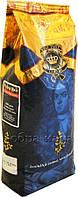 Кофе в зернах Royal Vending Bonen (40% Арабика) 1 кг