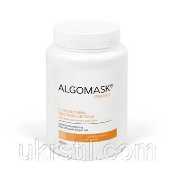 Альгинатная маска для лица с золотым маслом Арганы Algamask