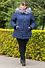 Теплая зимняя женская куртка большого размера, фото 2