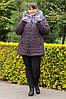 Теплая зимняя женская куртка большого размера, фото 3