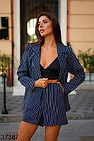 Модный костюм с шортами-бермудами и пиджак без застежки размер 42-46