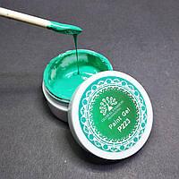 Гель-краска бирюзовая для дизайна ногтей Global Fashion № P223