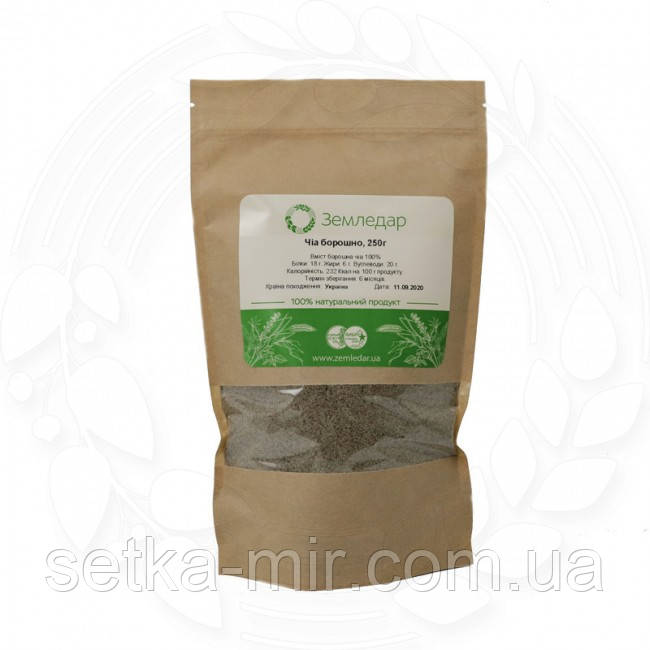 Мука семян чиа 0,250 кг. сертифицированная без ГМО