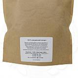 Мука семян чиа 0,250 кг. сертифицированная без ГМО, фото 3