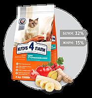 Клуб 4 лапы Премиум  корм  для стерилизованных кошек 2 кг