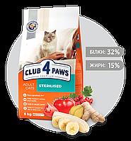 Клуб 4 лапы Премиум  корм  для стерилизованных кошек 5 кг