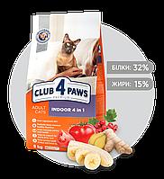 Клуб 4 лапы Премиум индур 4в1 - корм для кошек  5 кг