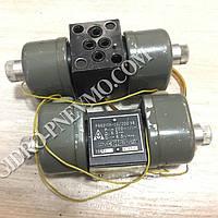 Гидрораспределитель Р44Э1ПК-С6/200