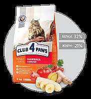 Клуб 4 лапы Премиум Hairball - корм для кошек с эффектом выведения шерсти 5 кг
