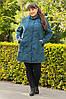 Демисезонная женская куртка со съемным капюшоном  большого размера, фото 2