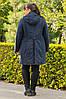 Демисезонная женская куртка со съемным капюшоном  большого размера, фото 4