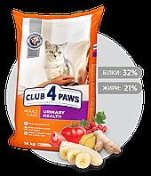 Клуб 4 лапы Премиум Urinary  - корм для кошек с чувствительной мочеполовой системой 14 кг