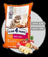 Клуб 4 лапи Преміум з телятиною корм для кішок 14кг, фото 1