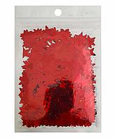 Конфетти звездочки, красные 15мм, 15гр