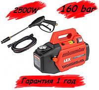 Мойка высокого давления LEX модель LXHPW70-25 160 бар - 2500 Вт Качество