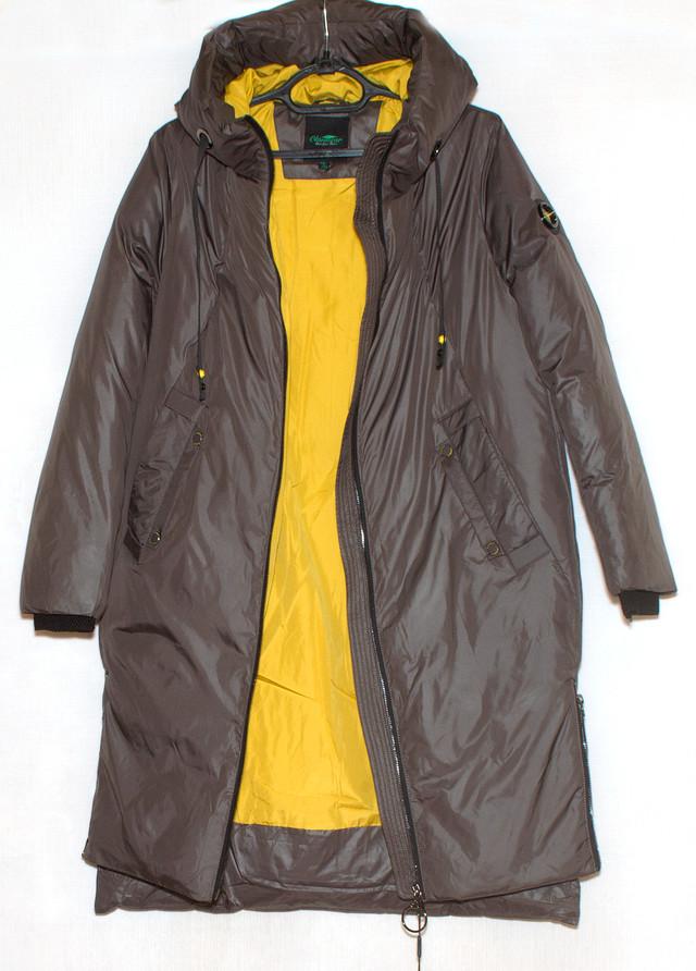 зимова куртка жіноча великого розміру купити