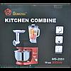 Мощный кухонный комбайн 3 в 1 Domotec MS-2051 3000 Вт, фото 7